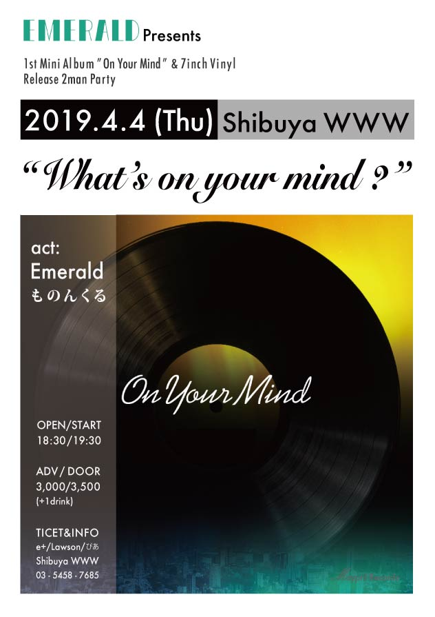 what's_on_your_mind_fly_Ver1